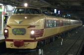 100125-JR-E-489-HL-kounosu-1.jpg