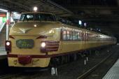 100125-JR-E-489-HL-kounosu-3.jpg