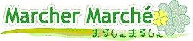 瀬戸市を中心に活躍している女性セラピストの集まりです。