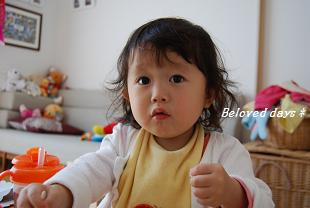 写真02245