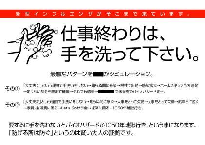 謇九r豢励▲縺ヲ縺上□縺輔>_convert_20091017194125
