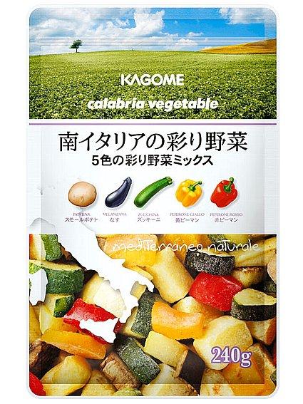 「南イタリアの彩り野菜5色の彩り野菜ミックス」