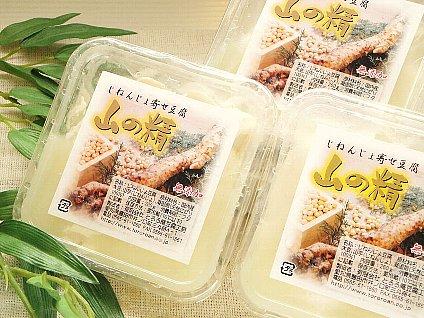「自然薯豆腐 山の精」-1