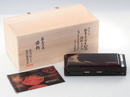 「ScanSnap S1300創業50周年記念特別モデル」-2