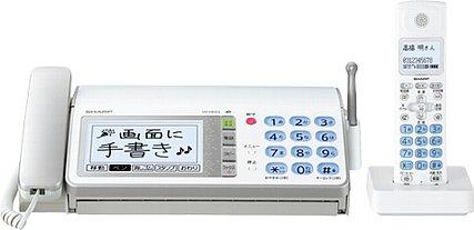 「UX-D83CL/CW」