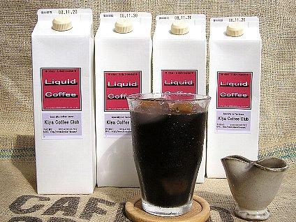 「木家の『リキッドアイスコーヒー』」