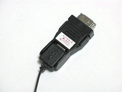 「MBR-3GFS」-3