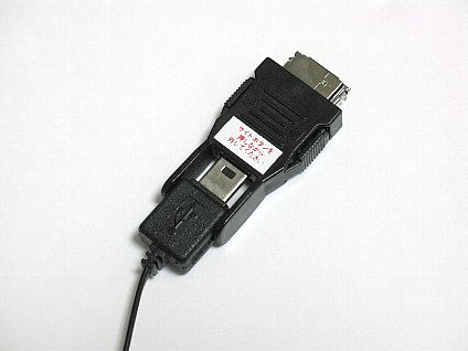 「MBR-3GFS」-4