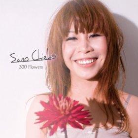 Chieko Sano(Nice 'N' Easy)