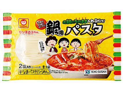 「マルちゃん鍋用パスタ」