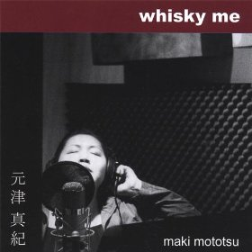 Maki Mototsu(The Gift (Recado Bossa Nova))