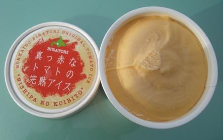 ニシパの恋人トマトアイス
