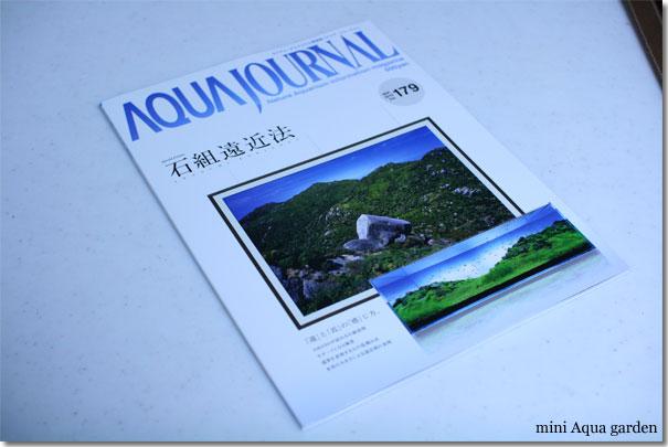 aquajournal_179.jpg