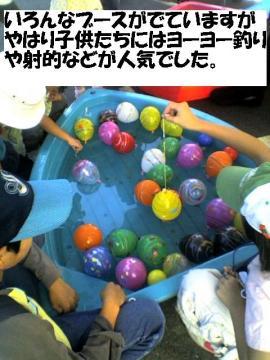 yo-yo-turi.jpg