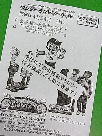 1 1921