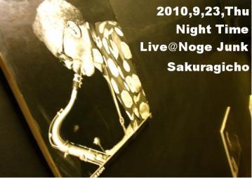 2010923nogejunk-live-.jpg