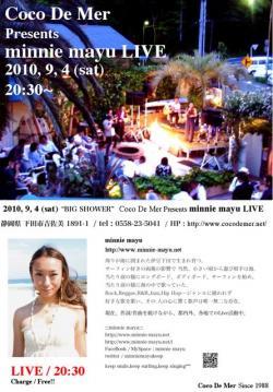 201094cocodelive-.jpg