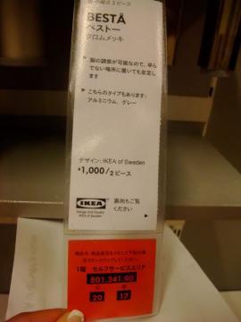 DSCF6010_2.jpg