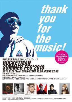 rocketman_fes.jpg