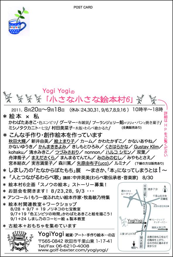 for-web.jpg