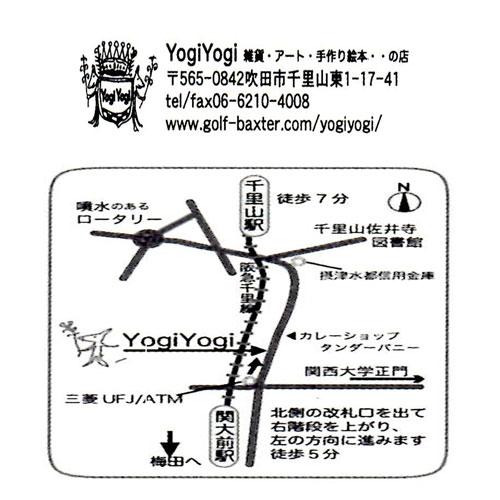 yogiii.jpg