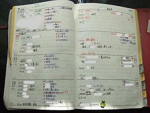 2009_1014d0004.jpg