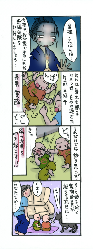 20110613_0001.png