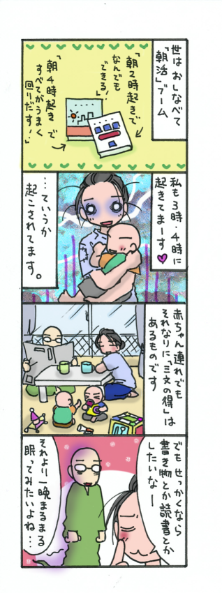 20110613_0002.png
