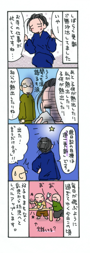 20110723_01.png
