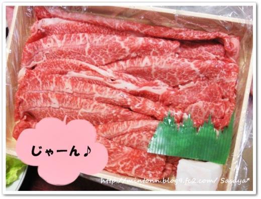 神戸牛。。。