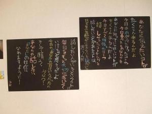 hanashitaikoto4