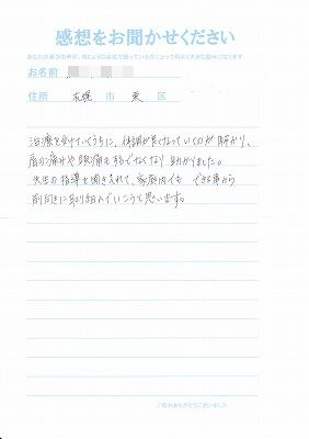 IMG_堀田さん