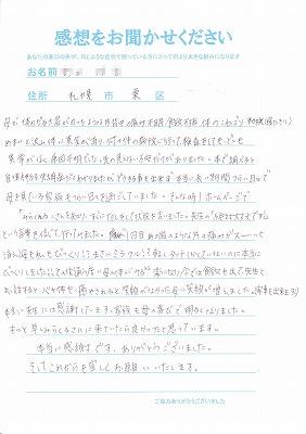 IMG_野田さん