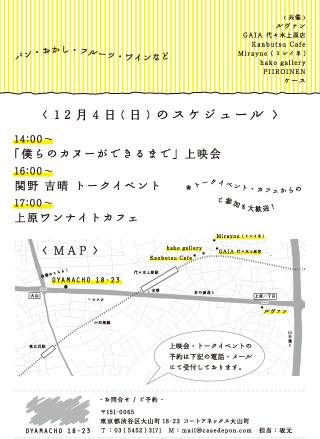 flyer-4.jpg