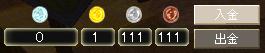 1金111銀111銅