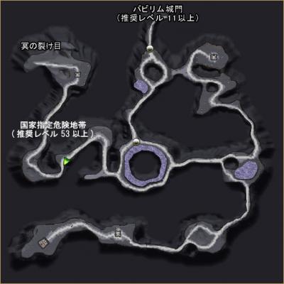エルブルズの岩穴マップ