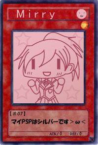 mirry(ミリー)