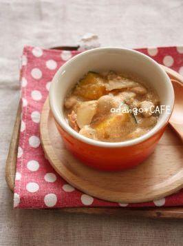 かぼちゃと大豆のトマ味噌煮