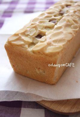 かくし味にアレ♪米粉のお芋パウンドケーキ