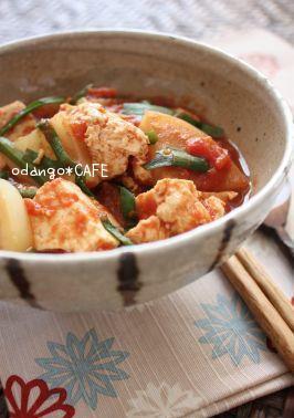 くずし豆腐と大根のピリ辛トマトチゲ