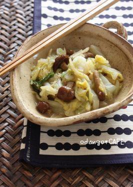 白菜となめこのトロトロ味噌蒸し
