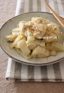 大根と豆腐の柚子こしょう炒め