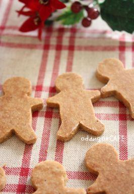 しょうがピリッ♪米粉のジンジャーマンクッキー