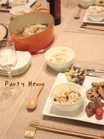 PartyMenu