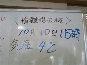 111010_1546~01