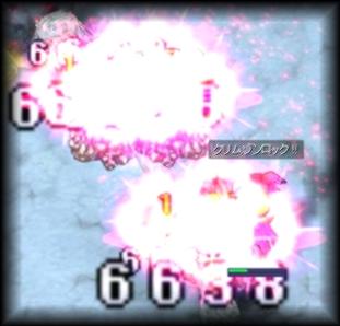 screensara007_20110110084644.jpg