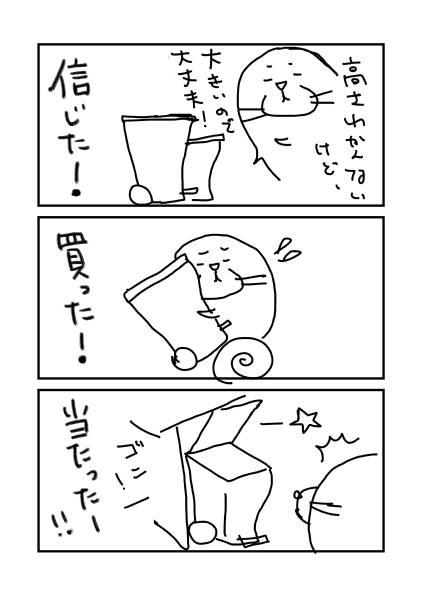 作品ファイル01
