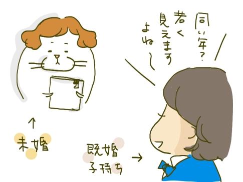 20110809.jpg