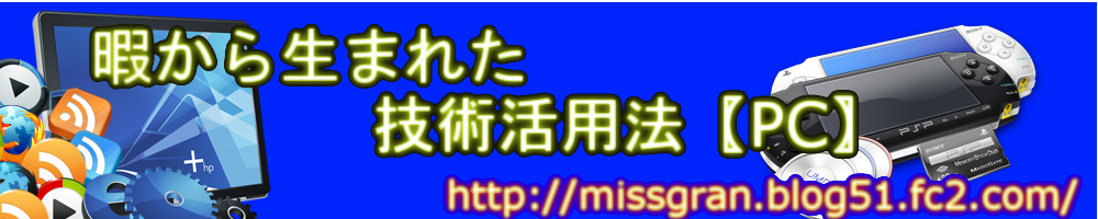 http://blog-imgs-35.fc2.com/m/i/s/missgran/20091011064743158.png
