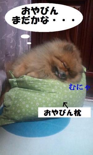 blog 034-001-1